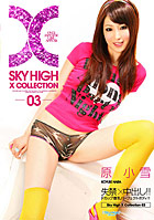 Sky High X-Collection 3