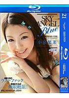 Skyangel Blue 21