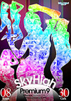 Sky High Premium 9 - 2 Disc Set