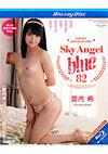 Skyangel Blue 82 - Blu-ray Disc