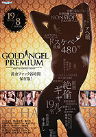 Gold Angel Premium