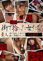 RED 141 DVD