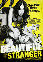 Beautiful Stranger DVD - buy now!