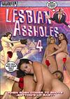 Lesbian Assholes 4