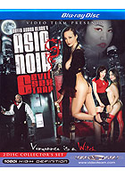 Asia Noir 6 Evil Sex Trap  Blu ray Disc