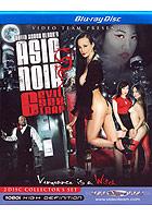 Asia Noir 6: Evil Sex Trap