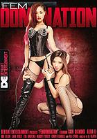 Fem Domination