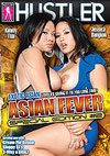 Asian Fever Special Edition 2