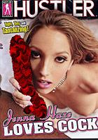Jenna Haze Loves Cock