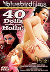 40 Dolla Make You Holla!