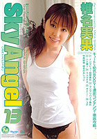 Sky Angel 13 Mika Shiina