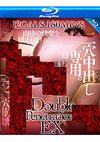 Double Penetrations EX - Blu-ray Disc