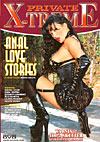 X Treme Anal Love Stories