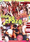 Guys Go Crazy 9 - Glory Hole-Lelujah!