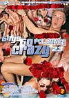 Guys Go Crazy 23 - Pimmel Polonäse