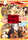 Mad Sex Party - Porno Tropicana - Exotenbums & Ramba Zamba