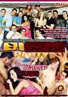 Bisex Party 31 - Bi-Stripper Orgie