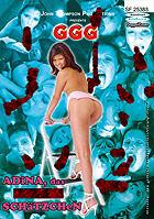 Adina das Sperma Schätzchen