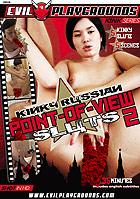 Kinky Russian Point Of View Sluts 2