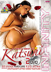 Very Best Of Katsuni - 2 Disc Set