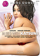 Lea Lexis in In Bed With Katsuni