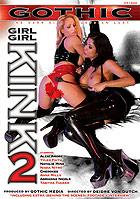 Girl Girl Kink 2