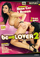 Be My Lover 2