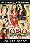 Asia Mäuschen