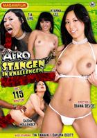 Tia Tanaka in Afro Stangen in knallengen Schlitzen