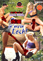 Piss in mein Loch!