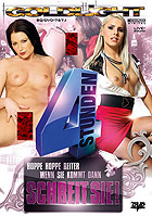 Hoppe Hoppe Reiter wenn sie kommt dann schreit sie DVD