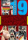 Mega Box: Extrem - 4 DVDs - 19 Stunden