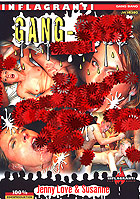 Gang Bang XTRM  Jenny Love Susanne