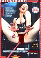 Machine Sex 31 DVD - buy now!