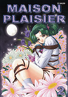 Maison Plaisier 2 DVD - buy now!