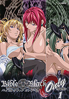 Bible Black Only 1