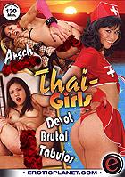 thai massasje oslo porno dvd