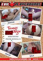 Teenage Anal Virgin 9