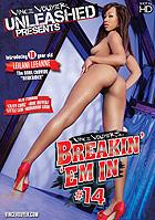 Breakin Em In 14