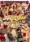 Dancing Bear 16