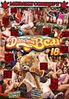 Dancing Bear 18