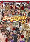 Dancing Bear 19