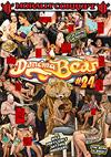 Dancing Bear 24