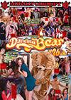Dancing Bear 26