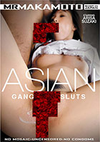 Asian Gangbang Sluts DVD - buy now!