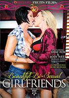 Beautiful Bi-Sexual Girlfriends