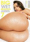 Big Wet Brazilian Asses 7