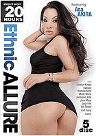 Ethnic Allure - 5 Disc Set - 20h