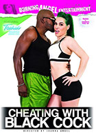 Cheating With Black Cock