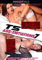TS Ass Initiations 7